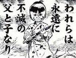 daigorou