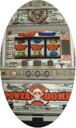 kiritori_powerbomb
